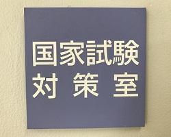 img-kokutai-yokohama01