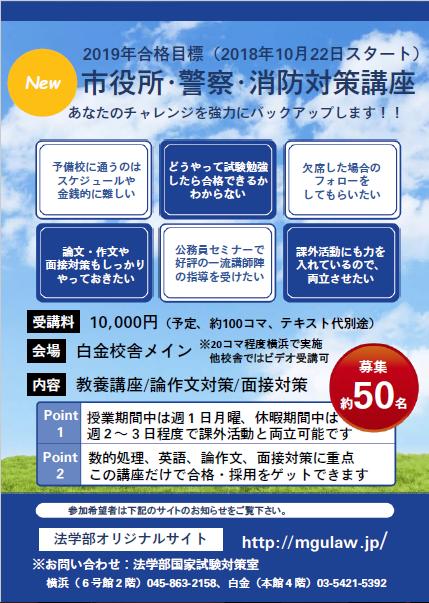 shiyakushokeisatsushobo01