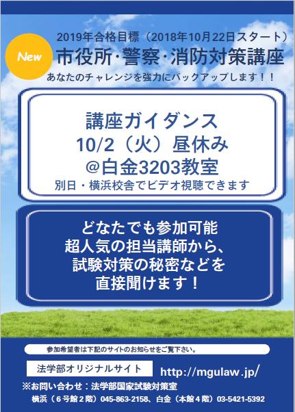 shiyakushokeisatsushobo02